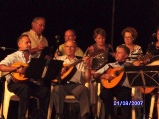 Continúa el ciclo -Música en los Jardines de Alhama-, Foto 2